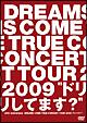 "20th Anniversary DREAMS COME TRUE CONCERT TOUR 2009 ""ドリしてます?"" 通常盤"