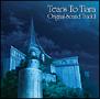 ティアーズ・トゥ・ティアラ オリジナルサウンドトラック Vol.2