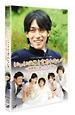 24HOUR TELEVISION スペシャルドラマ2009 にぃにのことを忘れないで
