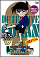 名探偵コナン PART17 vol.8