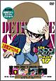 名探偵コナン PART17 vol.9