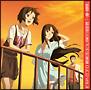 喰霊-零- DJCD 3