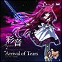 Arrival of Tears(通常盤)