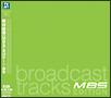 毎日放送(MBS)「番組テーマ曲集」