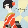 《三木たかし追悼盤》Le Classique(ル・クラシック)~時の流れに身をまかせ