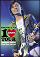 NAO-HIT TV Live Tour ver 9.0 ~10 COUNT TOUR~