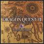 交響組曲「ドラゴンクエスト VII」エデンの戦士たち