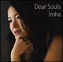 Dear Souls