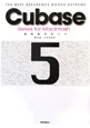 Cubase5 series for Macintosh 徹底操作ガイド