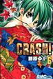 CRASH! (6)