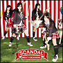BEST★SCANDAL(通常盤)