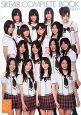 SKE48 COMPLETE BOOK 2008-2009