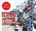 Trinity Blood~rubor~ 九条キヨイラスト集