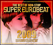 ザ・ベスト・オブ・ノンストップ・スーパー・ユーロビート2009