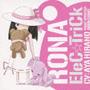 ELEC☆TRICK(DVD付)