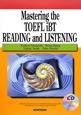 TOEFL iBTテスト対策テキスト リーディング・リスニング編 CD付