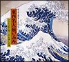 国立園芸場三十周年記念〈日本の寄席芸 東西名人揃いぶみ〉公演CD-BOX