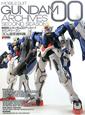 機動戦士ガンダム00アーカイブ セカンドシーズン 3D&設定資料集