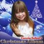 コニーのクリスマス(DVD付)