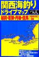 関西海釣り ドライブマップ 越前・若狭・丹後・但馬(大聖寺川河口~居組) つり人Perfect Fishing Guide
