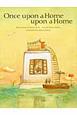 つみきのいえ<英語版> Once upon a Home upon a Home