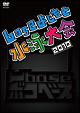 凹base(ボコベース)~baseよしもと水泳大会2010~