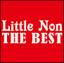 Little Non THE BEST(DVD付)