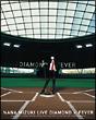 NANA MIZUKI LIVE DIAMOND×FEVER ブルーレイディスク