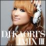 DJ KAORI'S JMIX III