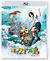 ホッタラケの島 〜遥と魔法の鏡〜 【Blu-ray】スタンダード・エディション[PCXC-50016][Blu-ray/ブルーレイ] 製品画像