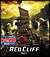 レッドクリフ Part I[AVXF-29466][Blu-ray/ブルーレイ] 製品画像