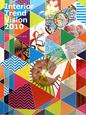 インテリアトレンドビジョン 2010 世界のインテリア情報発信ブック