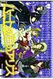 ハートの国のアリス~Wonderful Wonder World~ (4)