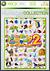 あつまれ! ピニャータ2 : ガーデンの大ぴんち (Xbox 360 プラチナコレクション)