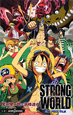 STRONG WORLD ONE PIECE FILM
