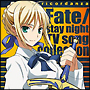 ricordanza-Fate/stay night TV song collection-