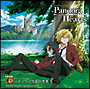 PandoraHearts ドラマCD1『ベザリウス学園の悪夢』