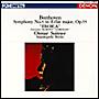 ベートーヴェン:交響曲第3番《英雄》、エグモント序曲、コリオラン序曲