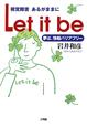 Let it be 夢は、情報バリアフリー 視覚障害 あるがままに