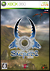 セイクリッド2 (Xbox 360)