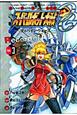 スーパーロボット大戦OG-ディバイン・ウォーズ-Record of ATX (3)
