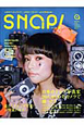 SNAP! 日本のトップ写真家20人が、ロモカメラで撮った! (8)