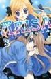 ARISA (3)