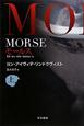 MORSE(上)