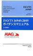 ISO/TS 16949:2009 ガイダンスマニュアル 日本語訳