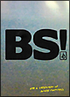 VOLCOM STONE presents BS!SALES Edition