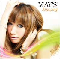 【CD+DVD】Amazing 初回限定盤
