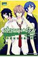 Starry☆Sky in Summer コミックアンソロジー