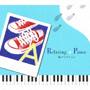 リラクシング・ピアノ~嵐コレクション