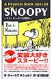A Peanuts Book Special featuring SNOOPY スヌーピーの133面相
